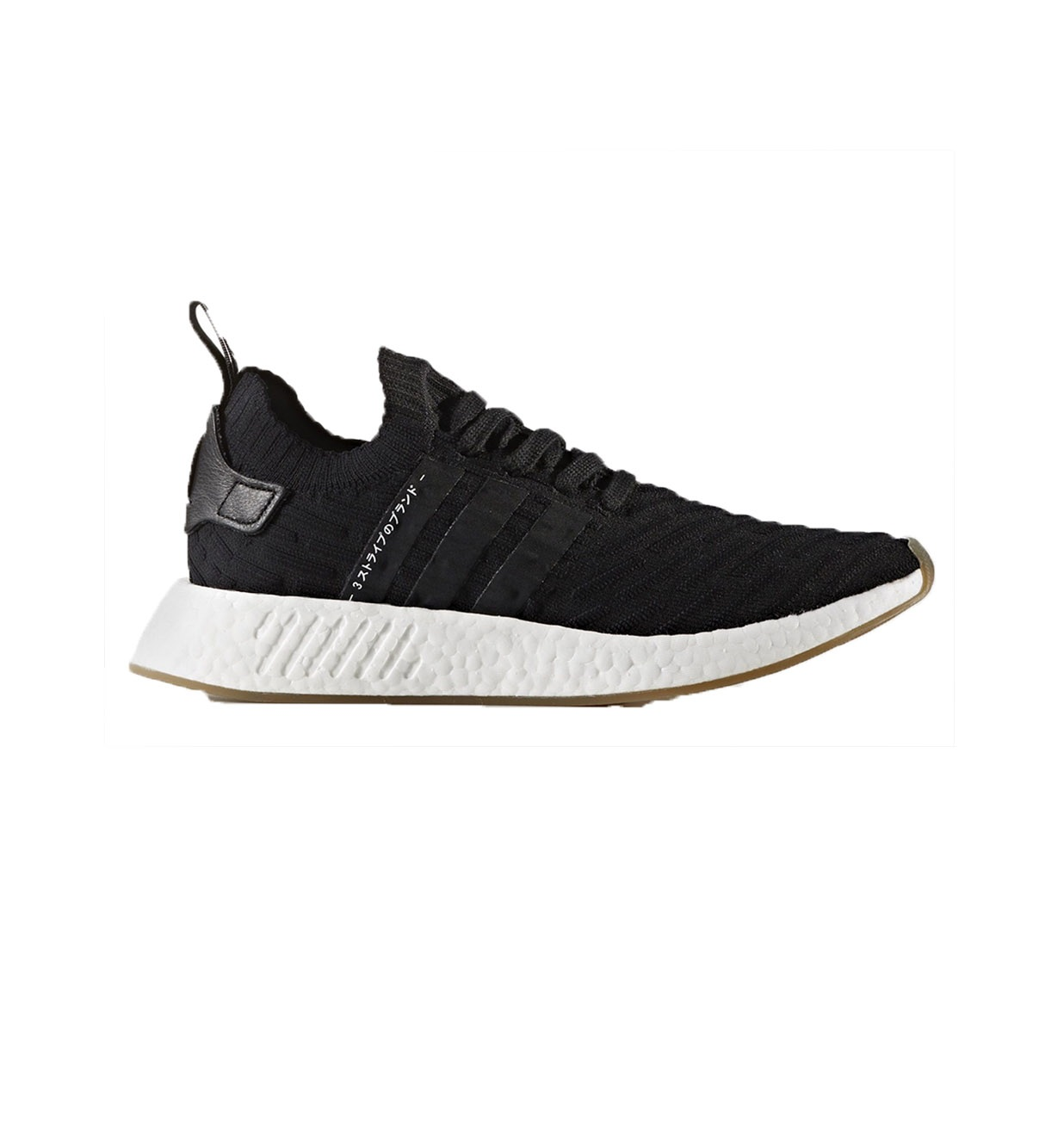 adidas nmd cs2 primeknit japan core privesports cyprus. Black Bedroom Furniture Sets. Home Design Ideas